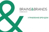 "Компания ""Brains & Brands Komandor"""